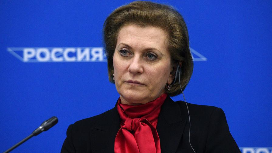 Попова рассказала, когда в России закончится эпидемия COVID-19