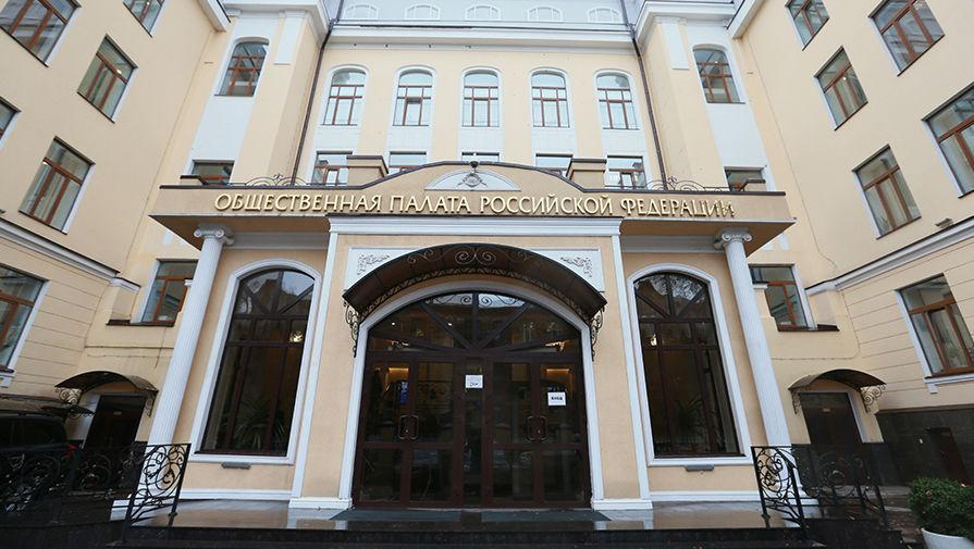 В ОП обратились в ГП о признании экстремистскими ряда базирующихся на Украине неонацистских организаций
