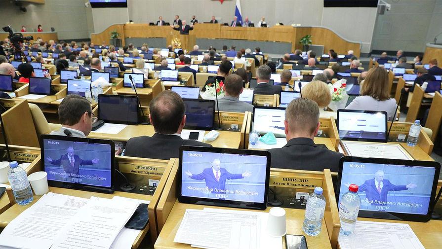Госдума VII созыва приняла 2672 закона