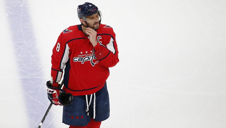 Овечкин стал третьим игроком в истории НХЛ по сумме дохода