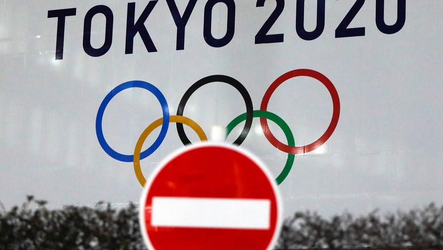 Лидер японской оппозиции призвал отменить или перенести Игры в Токио