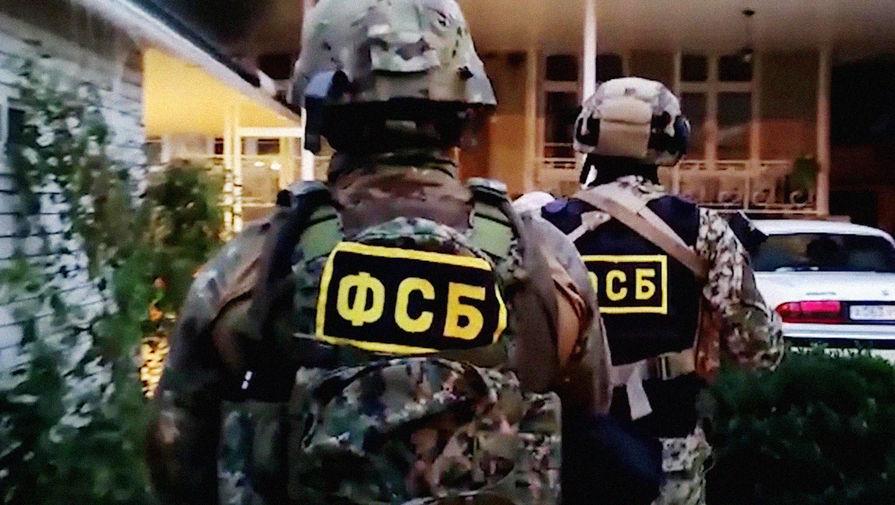ФСБ предотвратила подготовку теракта в Тверской области сторонником ИГ