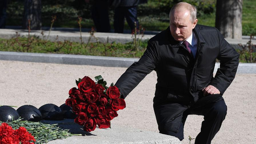 Путин возложил венок к могиле Неизвестного солдата 23 февраля
