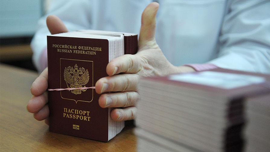 Изменены правила оформления загранпаспорта