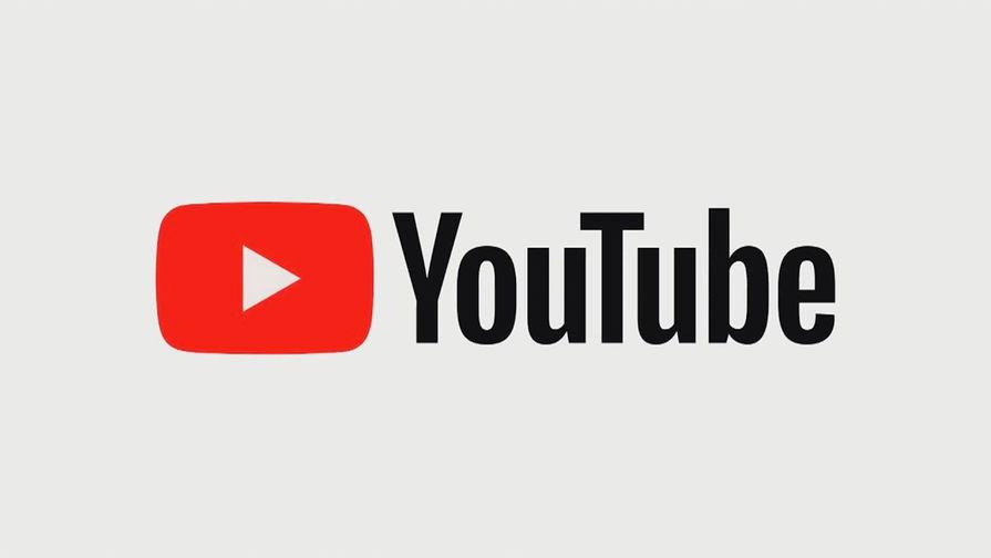 YouTube удалил ролик RT с выступлением Трампа