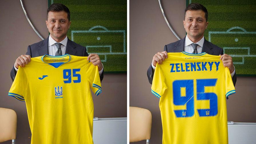 Захарова согласилась с высказыванием Зеленского о 'шокирующей' форме сборной Украины