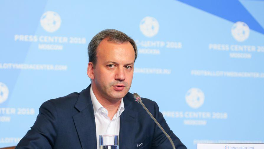 Дворкович поделился ожиданиями от игры между Данией и Россией