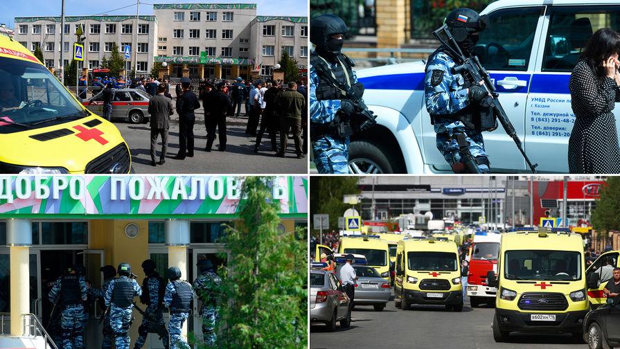 'Ак Барс' осудил нападение на школу в Казани