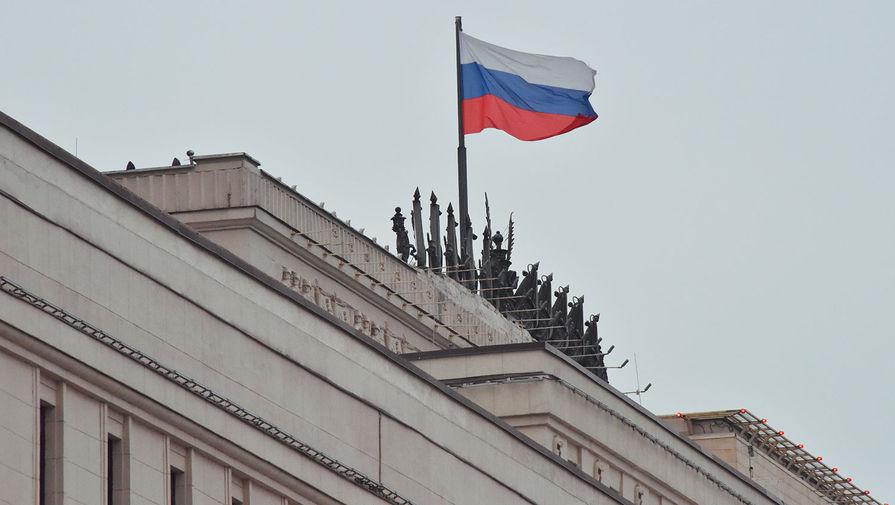 Минобороны предупредило о начале новой холодной войны