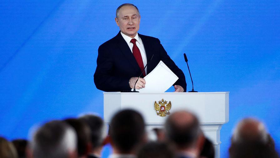 Путин сообщил, что через 3 года большинство госуслуг должны предоставлять дистанционно