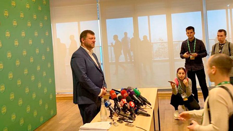 В парламенте Украины заявили о невозможности импичмента Зеленскому