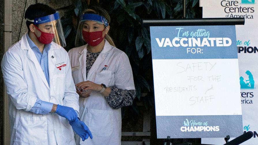 WP: в США разрабатывают 'паспорта вакцинации' от COVID-19