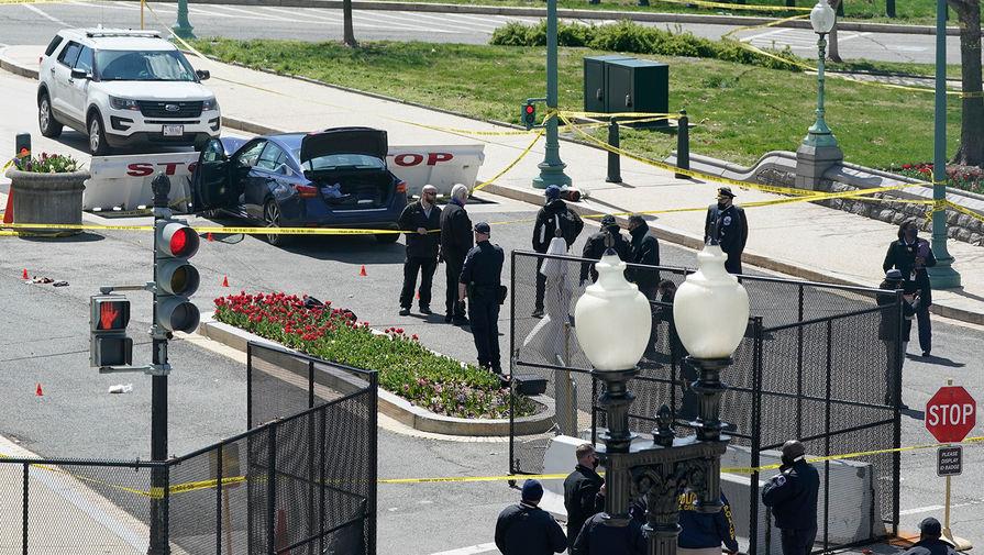 Два полицейских пострадали в инциденте у Капитолия