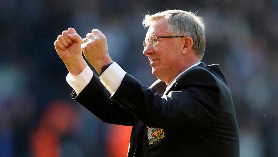 Экс-тренер 'Манчестер Юнайтед' Фергюсон назвал худший трансфер в своей карьере