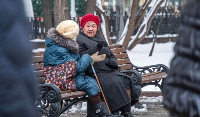 Кто в России получит двойную пенсию? Названы три категории граждан