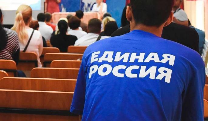 Ставка на омоложение: праймериз 'Единой России' ставит рекорды по количеству молодых кандидатов