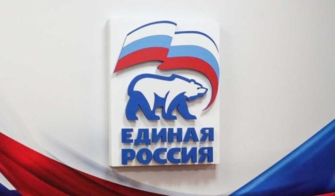 'Единая Россия' подготовит 46 законопроектов для реализации послания президента