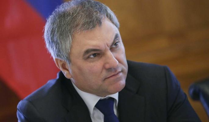 Володин заявил о необоснованном росте цен на металл