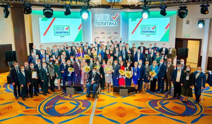 В Москве подвели итоги дистанционного этапа 'Конкурса политологов'