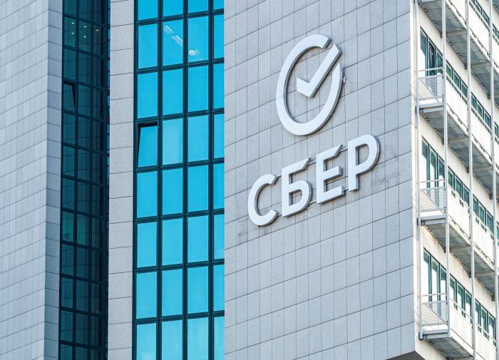 Сбербанк впервые раскрыл доходы от небанковского бизнеса