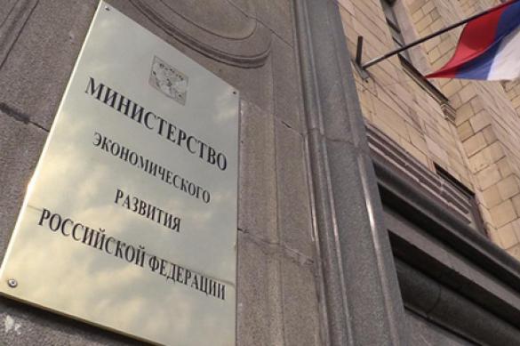 'Опора России' просит льготные кредиты на инвестиции