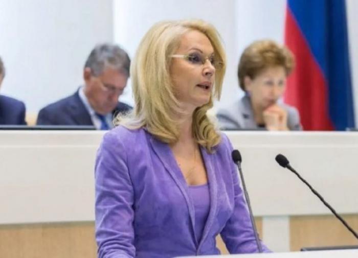Голикова назвала число безработной молодёжи в России
