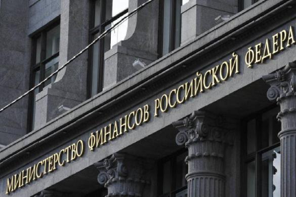 Профицит федерального бюджета превысил 250 млрд рублей