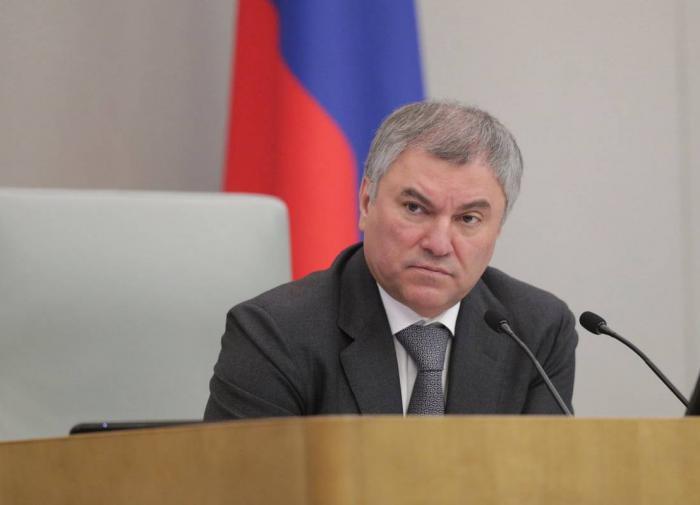 Володин потребовал назвать имена чиновников, разваливших СССР