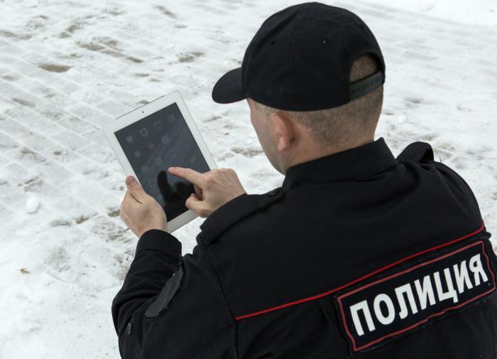 Главу МВД попросили устроить всероссийский интернет-рейд