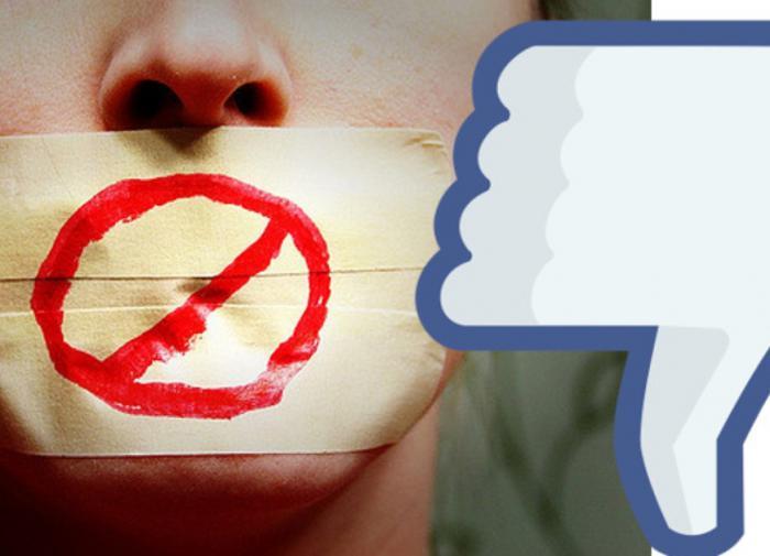 Борьба с матом в соцсетях увеличила его этажность