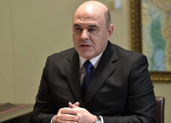 Резервный фонд правительства пополнится на 13,8 млрд рублей