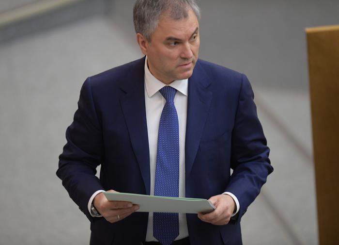 Володин представил 'рейтинг' тем, интересных депутатам