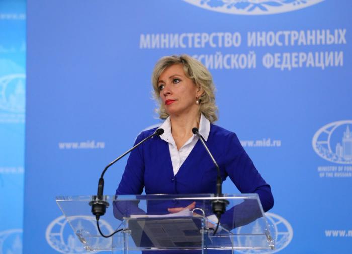 Захарова объяснила идеологию фразы 'око за око'