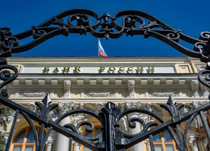 Отток капитала из России упал на треть