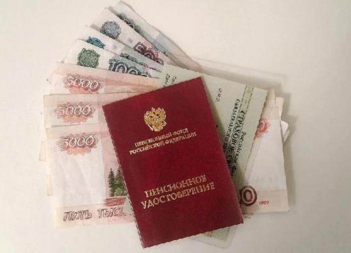 Стало известно, когда россияне получат мартовскую пенсию
