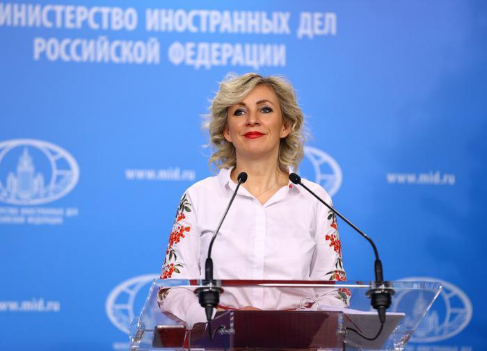 МИД России назвал нелегитимными попытки Киева вернуть Крым