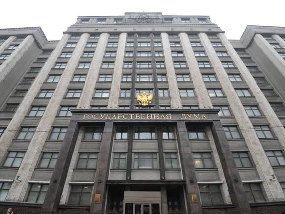 В Госдуму позвали представителей зарубежных IT-компаний, которым придется открывать представительства в РФ