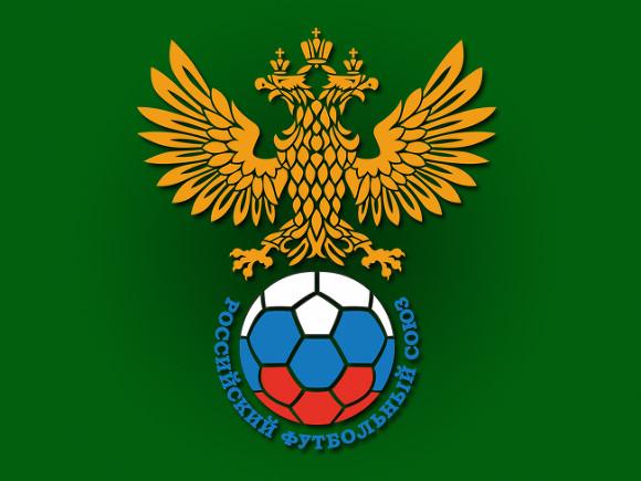 РФС готов оказать содействие в расследовании причин смерти 18-летнего футболиста