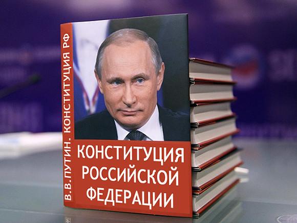 Венецианская комиссия нашла в исправленной Конституции диспропорциональное усиление позиции Путина