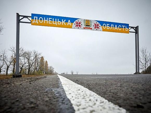 В ДНР обвинили украинских силовиков в обстреле окраин Донецка