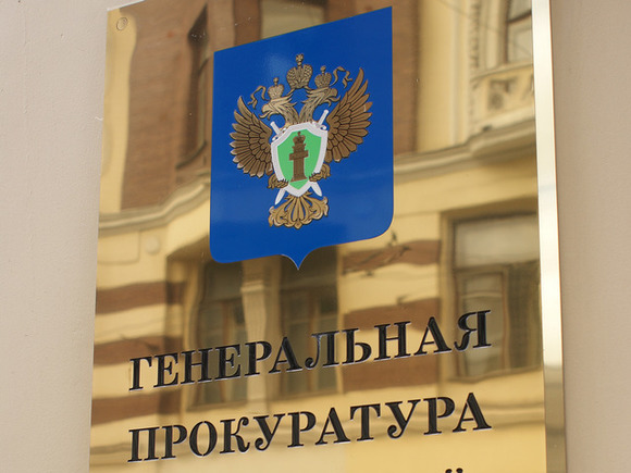 В Генпрокуратуре попросили перенести суд по резонансному делу врачей из Калининграда из-за риска протестов