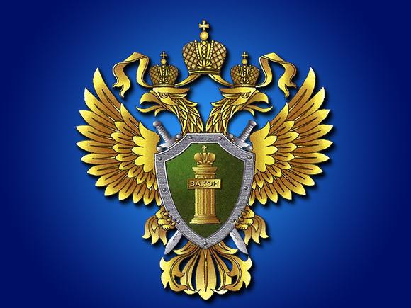 Генпрокуратура РФ: Число краж с банковских счетов и электронных денег по итогам 2020 года выросло почти в два раза