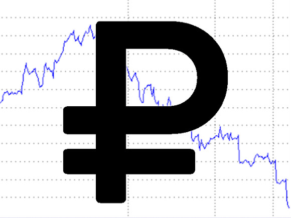 Банк России заметно повысил официальные курсы доллара и евро