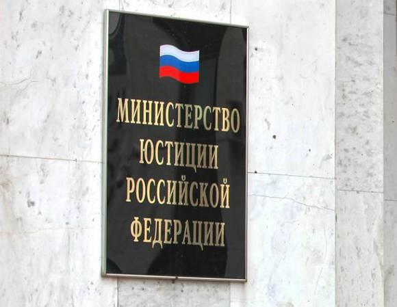 Минюст просит ЕСПЧ пересмотреть решение по Навальному