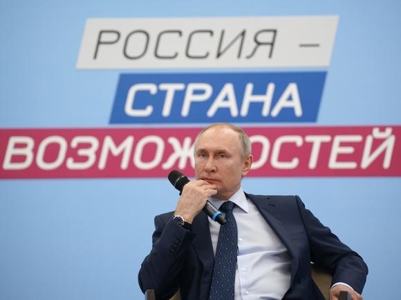 Путин увеличил доход в 2020 году до 10 млн рублей