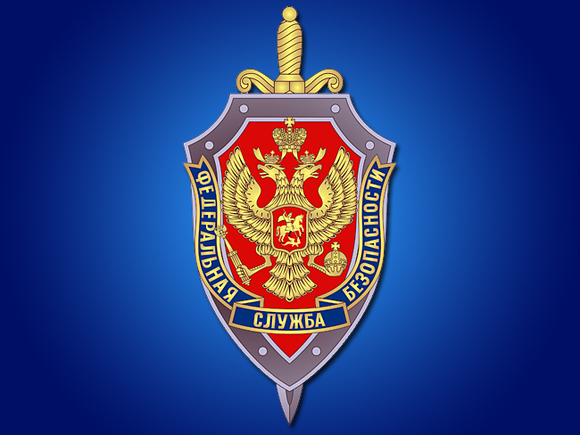 ФСБ сообщила о задержании в Барнауле националиста, планировавшего «акции прямого действия»