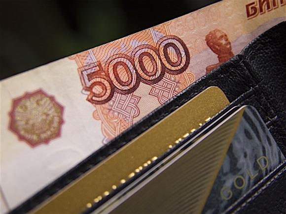 Москвичка лишилась почти 1,4 млн рублей после телефонного разговора с «банкиром»