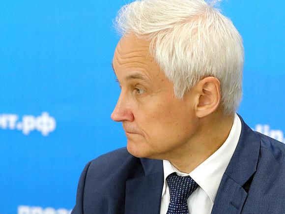 Названо самое простое решение «конфликта» Белоусова и металлургов