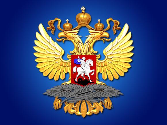 МИД РФ закрыл въезд восьми высокопоставленным чиновникам США за причастность к «реализации антироссийского курса»