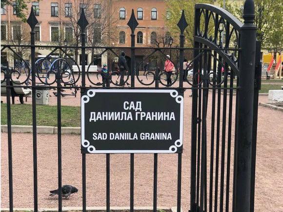 Петербургские парки и скверы срочно закрыли перед грозой, но деревья уже падают (фото)